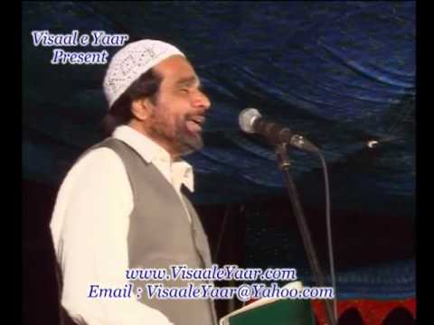 Urdu Naat(Dil Sey Kihyal)Yousuf Memon In Sharjah.By  Naat E Habib