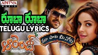 Rooba Rooba Full Song With Telugu Lyrics |Orange