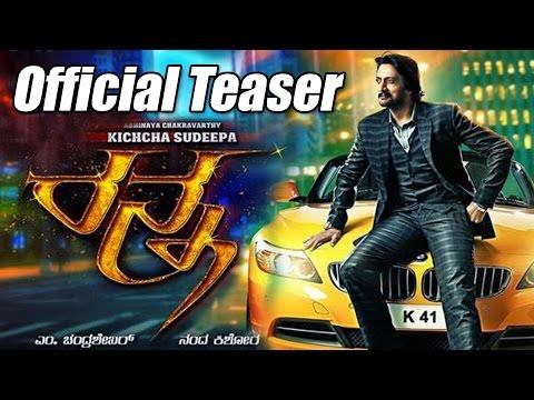 Ranna - Seereli Hudugeena - Kannada Movie Full Video