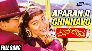 Aparanji Chinnavo Mane Devru   RavichandranSudharani Kannada Video Song