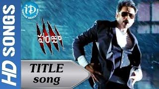 Panjaa Title Song - Pawan Kalyan Panjaa Telugu Movie
