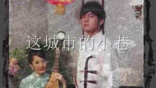   It Rains All Night by Jay Chou lyrics-