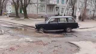 Житомир: разбитая дорога на Витрука