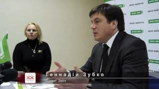 Житомирський «Фронт Змін» оцінив роботу уряду