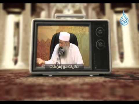ذكريات من زمن فات |ح 49
