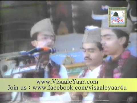 URDU NAAT( Ayi Phir Yaad )ANWAR IBRAHIM ASHFAQ IBRAHIM.BY   Naat E Habib