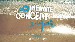 INFINITE_SummerConcert_Teaser