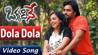 Dola Dola Video Song || Okkadine