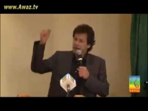IMRAN KHAN PTI JOKE ON  ZARDARI NAWAZ SHARIF ALTAF BHAI