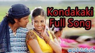 Kondakaki Full Song l Aparichithudu
