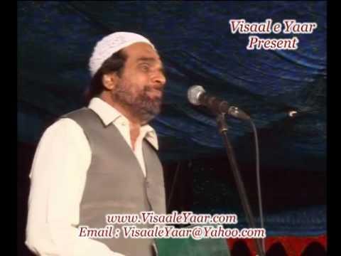 Urdu Naat( Andaz e Hijabana)Yousuf Memon In Sharjah.By  Naat E Habib