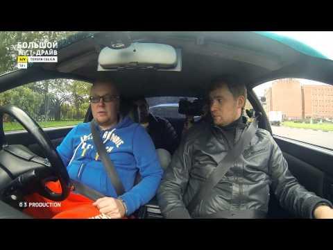 большой тест драйв volkswagen beetle