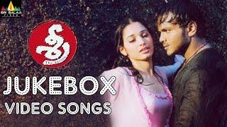 Sree Jukebox Video Songs