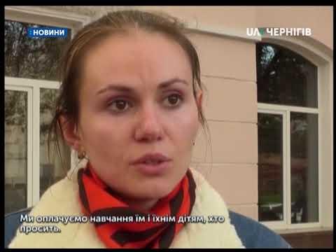 Чернігівці проти, щоб росіянина-АТОшника, видали до РФ. ВІДЕО