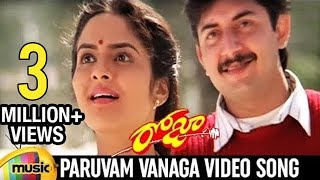 Paruvam Vanaga Video Song - Roja