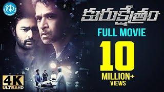 Latest Telugu Full Movie  Kurukshetram 4K ULTRA HD Movie  Arjun  Prasanna  iDream Movies