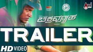 Chakravyuha Trailer