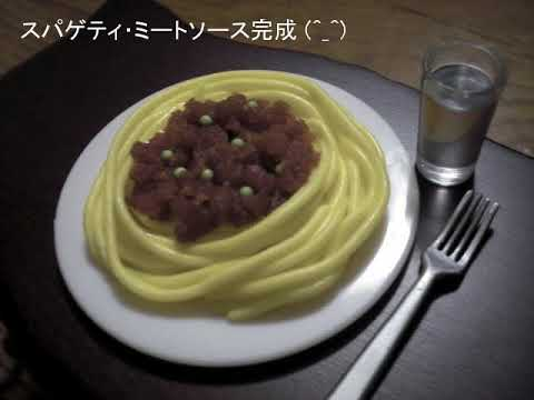 Kracie - popin' cookin' #1 - candy making kit (pizza, spaghetti)