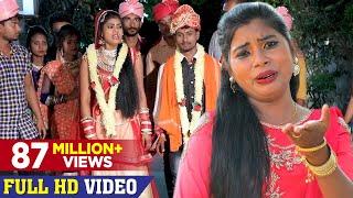 #100% ये बेटी की बिदाई गीत सुनके आप सभी रो पड़ेंगे - Neha Niharika Vidai Geet