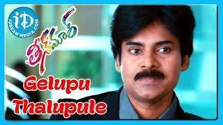 Gelupu Thalupule Song - Teenmaar
