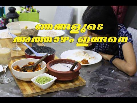 EASY SUHOOR IDEAS / ഇന്നലത്തെ അത്താഴം  ഇങ്ങനെ ആയിരിന്നു/ Ayeshas kitchen simple suhoor recipes
