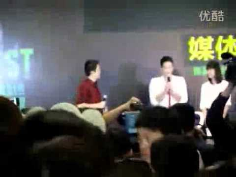 [Rain (Bi) Fancam]110524 Rain @ 'The Best' concert in Shanghai Press Con & Fan Meeting_0751