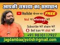 Best Astrologer In Delhi  Vivek Mudgal - Mangal ke upay