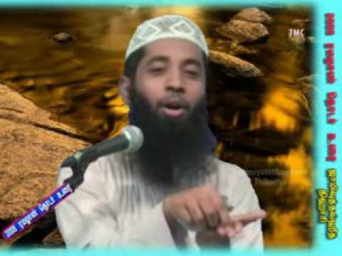 Events on The Day Of Judgement - Tamil - Mujahid Ibn Razeen Part 2