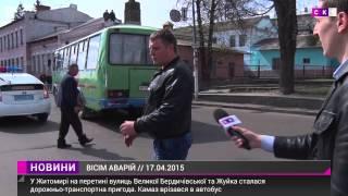 В Житомире за один день 8 аварий