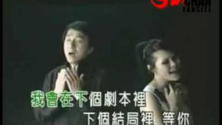 Jackie Chan and Zhou Hui