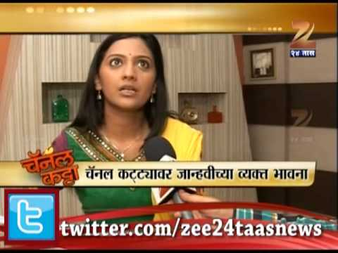 ZEE24TAAS Channel Katta - Reaction Of Janhvi from Honar Sun