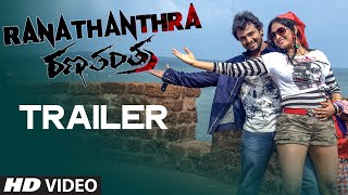 Ranathantra Trailer