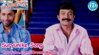 Suryunike Song - Maa Annayya Bangaram