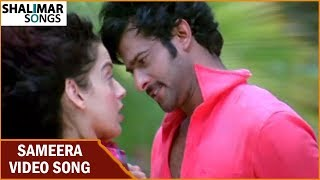 Sameera Video Song || Ek Niranjan