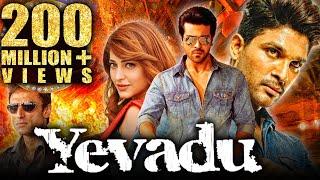 Yevadu Hindi Dubbed Full Movie  Ram Charan, Allu Arjun, Shruti Hassan, Kajal Aggarwal, Amy Jackson