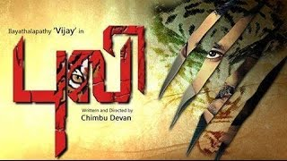 Vijay in Puli Official Theatrical Trailer 2015