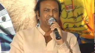 Jhummandi Naadam Success Meet
