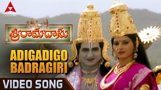 Adigoadigo Badragiri Video Song || Sri Ramadasu