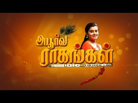 Aboorva Raagangal Serial 13/10/2015 SunTv Episode Online