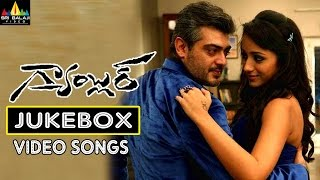 Gambler Jukebox Video Songs