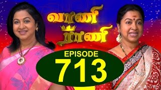 Vani Rani 27-07-2015 Suntv Serial | Watch Sun Tv Vani Rani Serial July 27, 2015