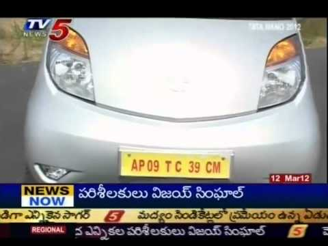 Tata Nano 2012 Test Drive In Speedo Meter Auto Report (TV5)