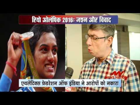National Expert: Sindhu cheers, Jaisha tears after return