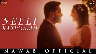 Neeli Kanumallo Song Promo - Nawab