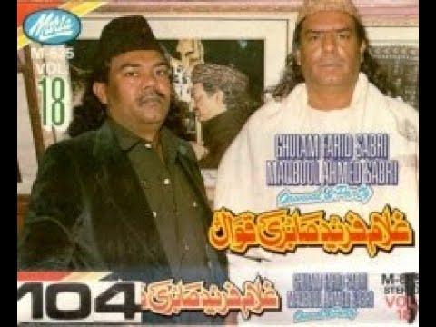 Sabri Brothers - Dyare Mustufa Mein Agya Hai