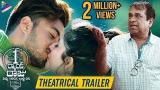 First Rank Raju Theatrical Trailer