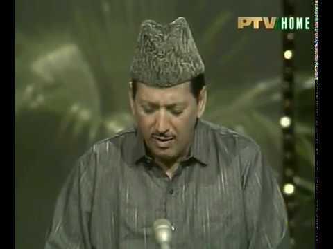 Urdu Naat(Khuda Ka Zikar Karey)Qari Waheed Zafar In Ptv.By  Naat E Habib