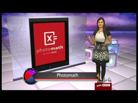 بالفيديو : شاهد كاميرا الهاتف الذكي وحلها للمسائل الرياضية