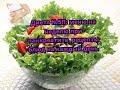 Фрагмент с начала видео Диета №5П: меню на неделю при панкреатите, рецепты блюд на каждый день