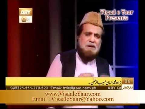 Urdu Naat(Haqeqat Main Wo)Siddiq Ismail In Qtv.By  Naat E Habib